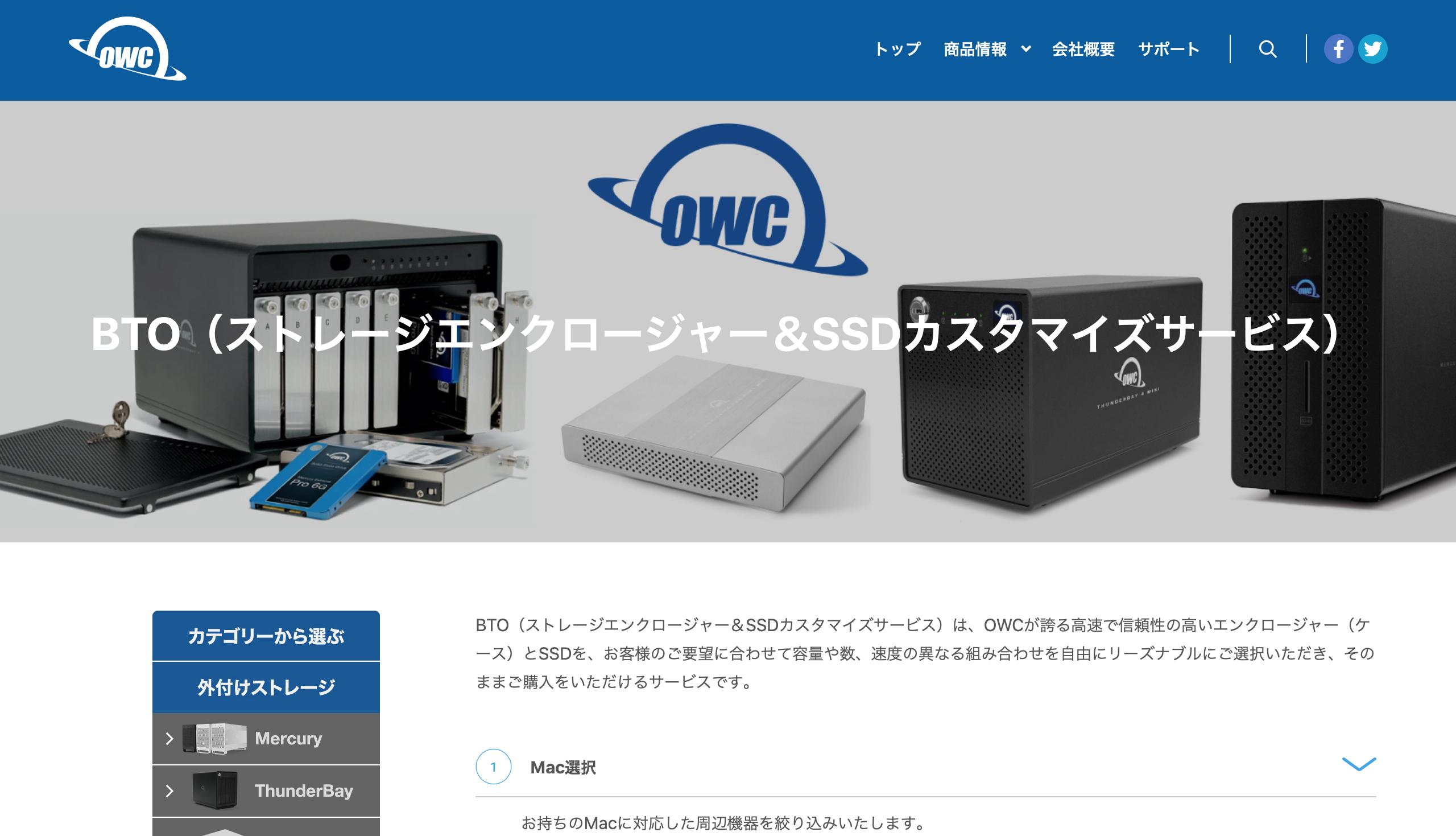 OWC_BTO