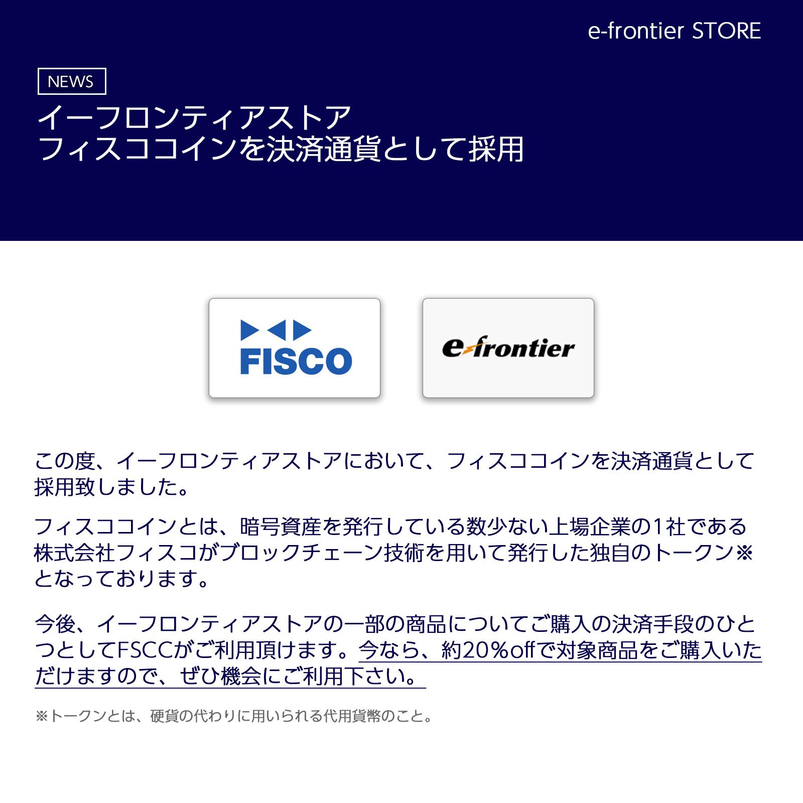 fisco001